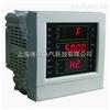 SDY961E5多功能网络电力仪表