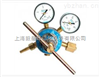 YQY-1A上海报价YQY-1A,氧气减压器