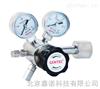 R30B系列双级减压器
