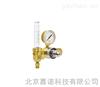 高壓流量計減壓器