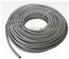 3线墙体电缆屏蔽电源线