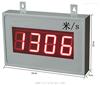 YK-LED4智能大屏数字风速风向报警器