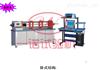 SDLPC钢棒拉伸应力松弛试验机批发价