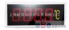 XDTXDT-4系列EBXDT-8系列大屏幕显示仪厂家