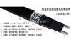 ZR25DWK2-PF46伴热电缆