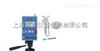 TW-2400型八路空气采样器