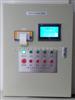 WDK粉尘液体定量控制系统