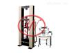 WWKW-150WWKW-150脚手架扣件电子万能试验机平价