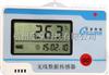 GS-WS20无线温湿度采集器