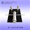 手动气压泵 手动气压源 压力仪表厂家直销