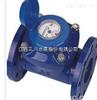 H5000P大口径(机械)水表报价