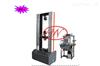 WDW钢化玻璃抗弯强度静压试验机现货促销