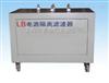 LB电源隔离滤波器
