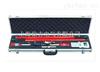 YSB887A數字高壓無線核相儀