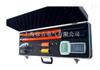 EC-220无线高压核相器