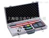 JL9011B无线高低压核相仪上海徐吉电气