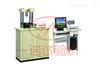 YAW-300W济南供应钢筋混凝土压力试验机价格(300KN)