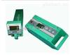SUTE-2000直埋電纜故障測試儀(地埋線電纜故障測試儀)