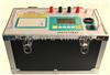 ZZC-20A变压器直流电阻快速测试仪