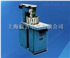 YJ30K-DC型电枢磁极加热器
