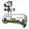 HC-V锥流量计生产厂家