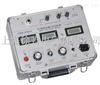 GM-20kV可调特高压数字兆欧表、绝缘电阻特性测试仪