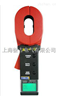 XRD2000+钳形接地电阻测试仪