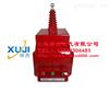 SUTEHJ-S10G3自升压精密电压互感器