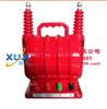 SUTEHJ-10kv精密电压互感器