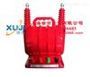 SUTEHJ-10kv精密电压互感器 上海徐吉制造