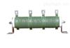 RXG20型可变电阻器 功率型电阻