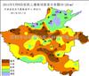 RY-TRX農業土壤墑情旱情監測系統