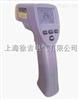 HD320型红外测温仪