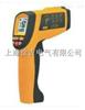 GM1150A红外测温仪