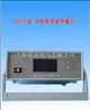 HS100型三相电参数测量仪