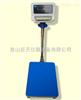 巨天JWS-A8-30KG�子�_秤,30公斤�重�子�Q��r