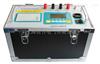 ZGY-10感性负载直流电阻测试仪