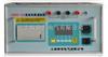 HDBZ-333直流电阻测试仪