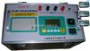 变压器三相直流电阻测试仪