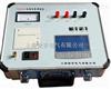 TE2120变压器直流电阻测试仪