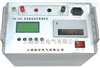HQ-20A变压器直流电阻测试仪