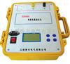 CD9886绝缘电阻测试仪