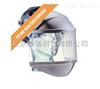 MSA/梅思安麵部防護 頭戴式防飛濺麵罩