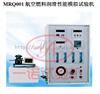 MNS攻丝扭矩试验机|切削液攻丝扭矩试验机