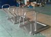 医疗透析轮椅秤(残疾人专用轮椅秤)