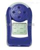 impulse-x4美國霍尼韋爾四合一氣體檢測儀