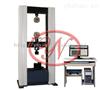 WDW-50专业定做-硬质合金抗弯强度试验机