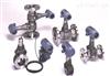 罗斯蒙特-8705 法兰式 传感器代理