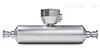 艾默生T025系列质量流量计