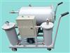湖南娄底ZJD-F-50柴油脱水滤杂质在线多功能滤油机